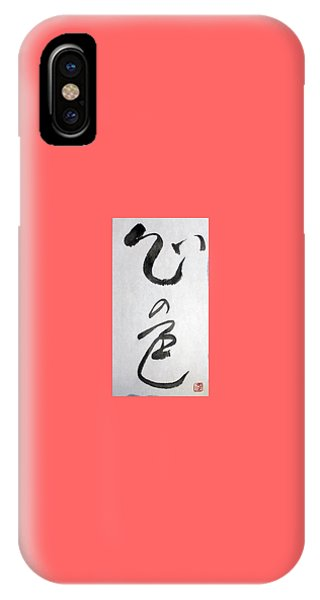 Color Of Heart 14060017fy IPhone Case