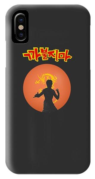 Don't Mess Around Kungfu Phone Case by Underground Cargo