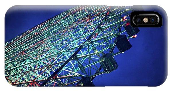 Funfair iPhone Case - Ferris Wheel by Jane Rix