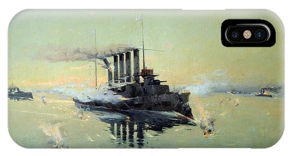 Fire Ball iPhone Case - Fighting On July In The Yellow Sea by Konstantin Veshchilov