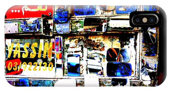 Funky Yassin Glass Shopfront In Beirut IPhone Case