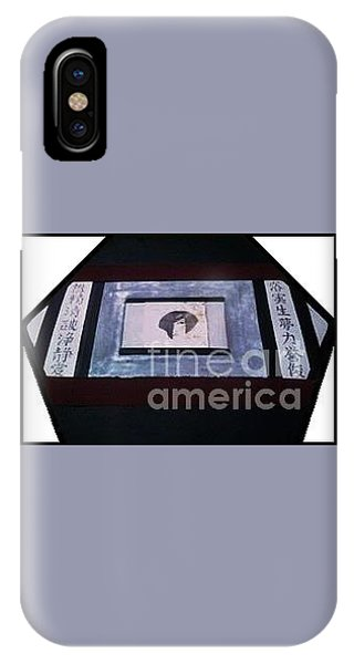 Gift Of Kanji In Love IPhone Case