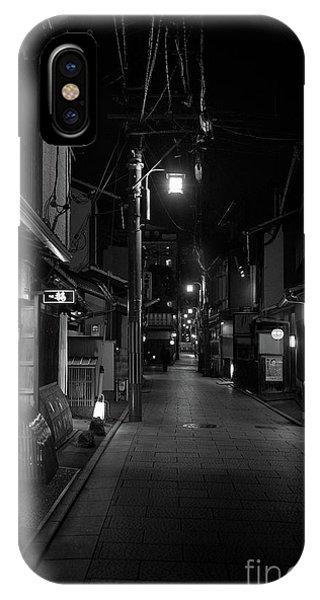 Gion Street Lights, Kyoto Japan IPhone Case