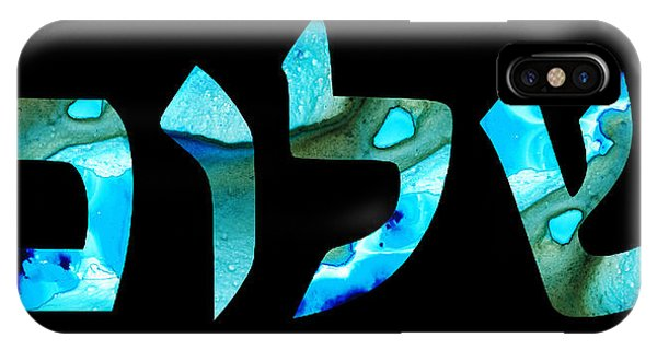Bar Mitzvah iPhone Case - Hebrew Writing - Shalom 2 - By Sharon Cummings by Sharon Cummings