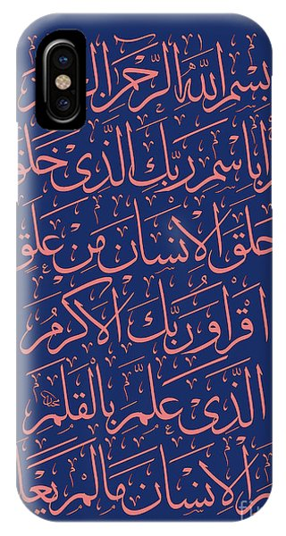 Iqra_ayat_blue IPhone Case