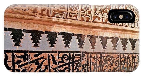 Islamic Art IPhone Case