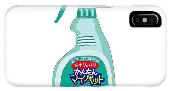 iPhone Case - Japanese Kitchen Detergent by Moto-hal