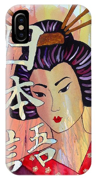 IPhone Case featuring the painting Japanese by Phyllis Howard