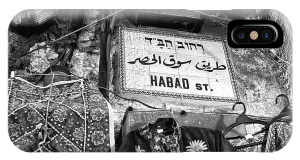 Jerusalem Habad Street Phone Case by John Rizzuto