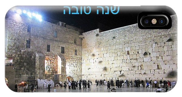Jerusalem Western Wall Shana Tova Happy New Year Israel IPhone Case
