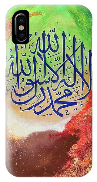 La-illaha-ilallah-2 IPhone Case