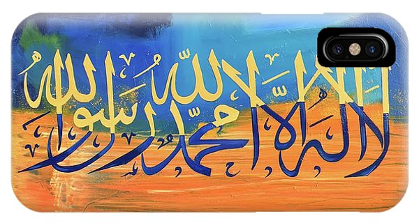 IPhone Case featuring the painting La-illaha-ilallah-3 by Nizar MacNojia