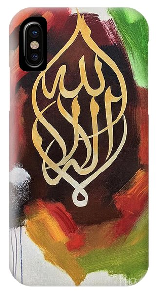 La-illaha-ilallah IPhone Case