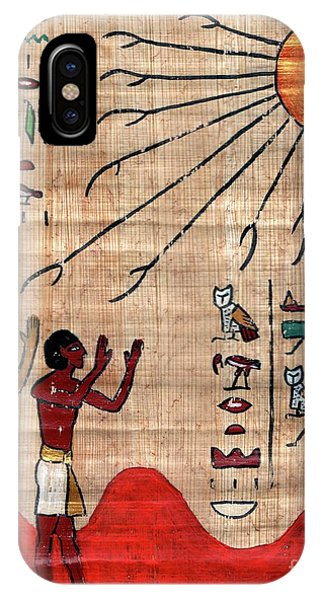 May God Stand Between You And Harm 18th Dynasty Egyptian Blessing IPhone Case