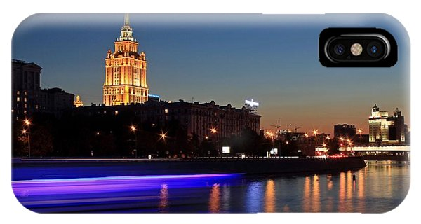 Moscow River IPhone Case