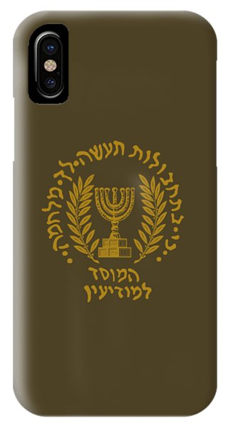 IPhone Case featuring the mixed media Institute by TortureLord Art
