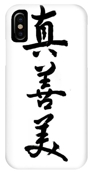 Chinese Symbols Iphone Cases Page 9 Of 34 Fine Art America