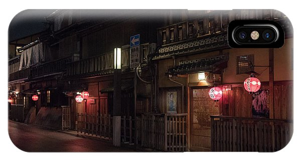 Old Kyoto Lanterns, Gion Japan IPhone Case