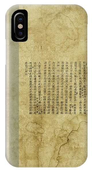 Old Paper IPhone Case