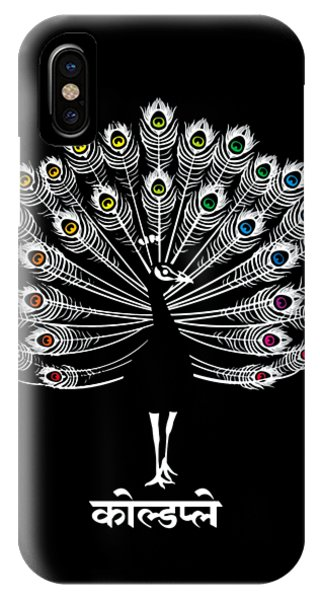 Coldplay iPhone Case - Peacock by Leora Cia
