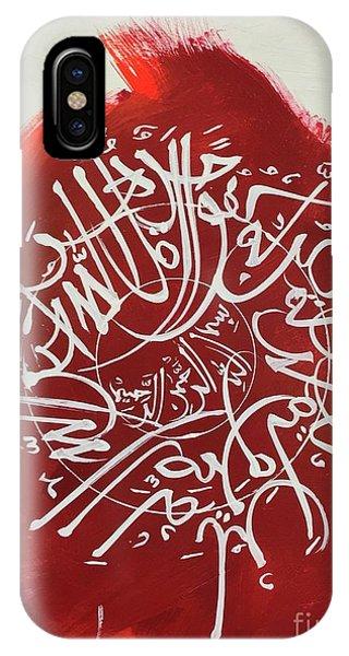Qul-hu-allah-2 IPhone Case