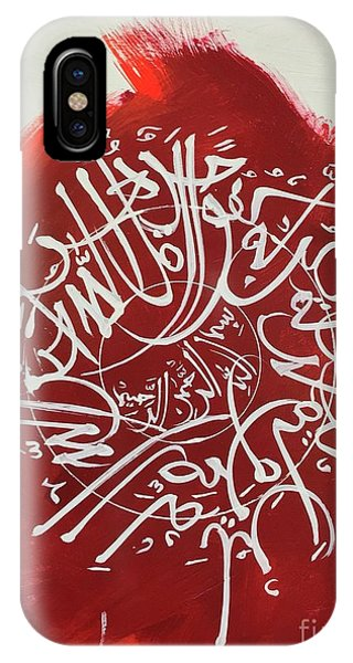 Qul-hu-allah-2 IPhone Case