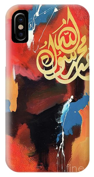 Rasul-allah IPhone Case
