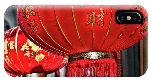 Red Chinese Lanterns IPhone Case