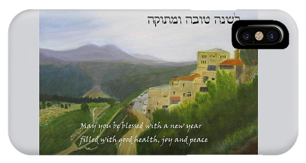 IPhone Case featuring the painting Rosh Hashanah 5776 by Linda Feinberg