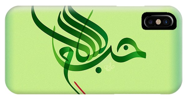 Salam Houb-love Peace03 IPhone Case