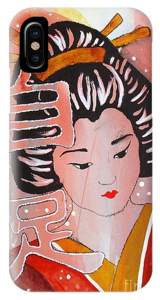 IPhone Case featuring the painting Self Sufficient by Phyllis Howard