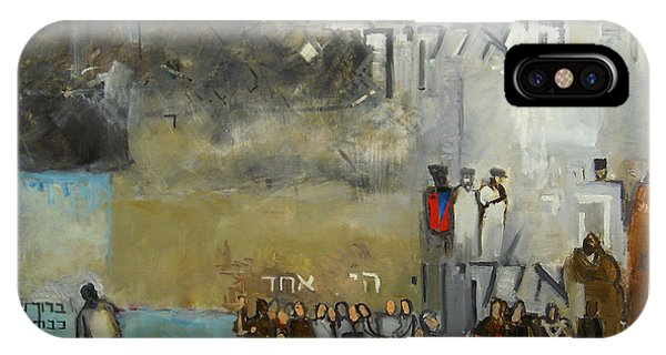 Ceremony iPhone Case - Sh'ma Yisroel by Richard Mcbee