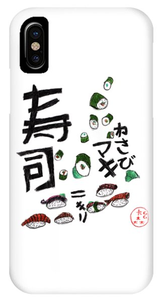 iPhone Case - Sushi by Kato D