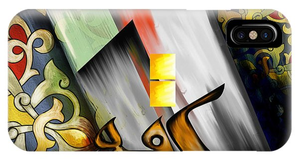 Corporate Art Task Force iPhone Case - Tc Calligraphy 78 Al Ghafur 1 by Team CATF