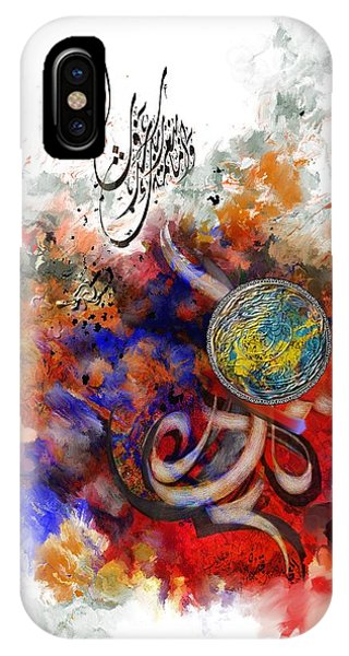 Corporate Art Task Force iPhone Case - Tcm Calligraphy 6 by Team CATF