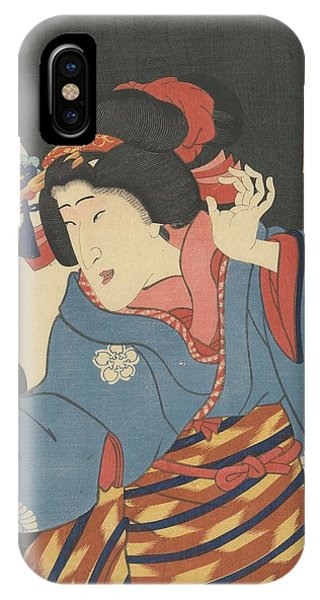 Oyama iPhone Case - The Actor Bando Mitsugoro by MotionAge Designs
