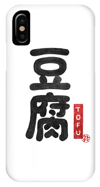 iPhone Case - Tofu by Kato D