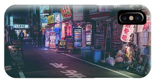 Tokyo Side Streets, Japan IPhone Case