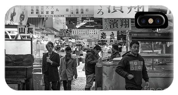 Tsukiji Shijo, Tokyo Fish Market, Japan 2 IPhone Case