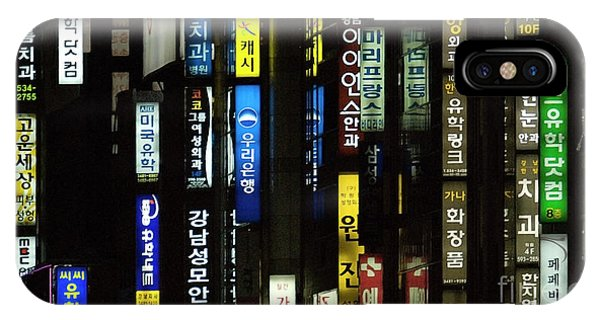 Urban City Light - Seoul Messages  IPhone Case
