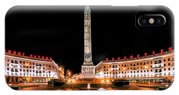 victory Square IPhone Case