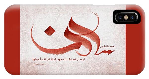 Wise Quote  Phone Case by Abdulrahman Jasim