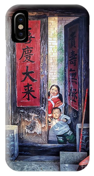 Beijing Hutong Wall Art IPhone Case