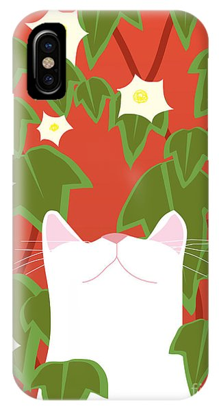 Scent iPhone Case - Cat Look 5 by Artistan