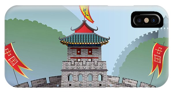 Bricks iPhone Case - Great Wall Of China by Nikola Knezevic