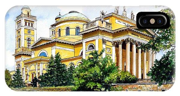 Palace iPhone Case - Hungary, Budapest, Palace by ArtMarketJapan