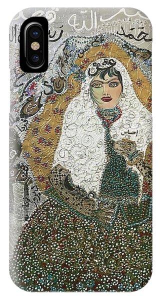 Persian Women Quajar IPhone Case