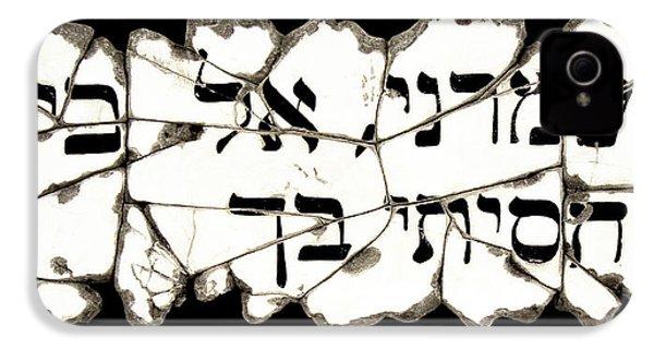 Hebrew Prayer IPhone 4 Case