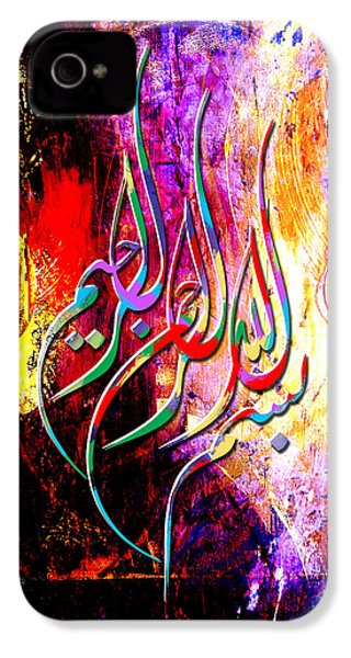 Islamic Caligraphy 002 IPhone 4 Case by Catf