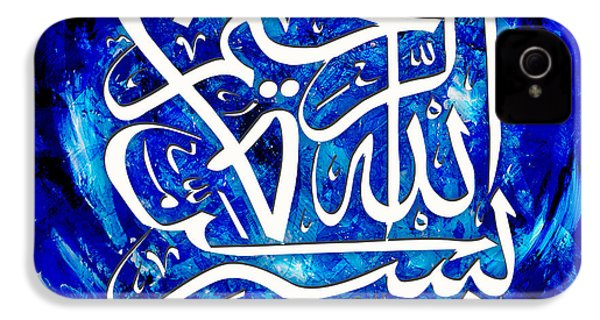 Islamic Calligraphy 011 IPhone 4 Case by Catf
